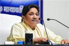 mayawati questions the law and order of uttar pradesh