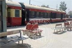 impact of bharat bandh break in kapurthala of jalandhar ferozepur train