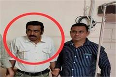major action of lokayukta babu caught red handed taking bribe