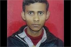 big disclosure in ludhiana murder case