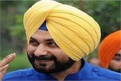 navjot sidhu arrives in punjab government s interim budget session