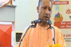 yogi  coronation threat not yet postponed says at world tb day program