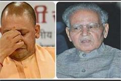 cm yogi mourns the demise of former governor of gujarat