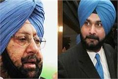 captain said this big thing about sidhu s entry in punjab congress