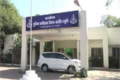 300 names of land mafias in police hit list in indore