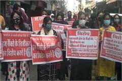 bank employees protest in indore against privatization