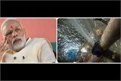 4 crore liters of water wasting due to pipe leakage in pm modi s parliamentary