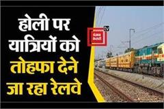 railways going to operate 29 special trains