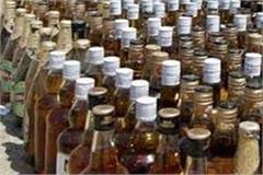168 cartons of foreign liquor recovered