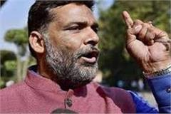 court issues attachment order against pappu yadav