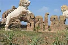 etawah bjp mp katheria will take initiative on the popularity of lion safari