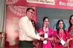 women s day female cancer warriors  stree ratna award