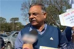 punjab assembly  akali dal  and  aap  walkout after uproar