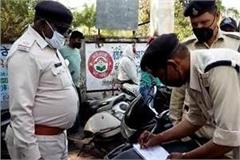 sp was demoing then asi came out without wearing a helmet challan invoiced