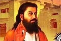 gift of the government to the devotees of shri guru ravidas maharaj