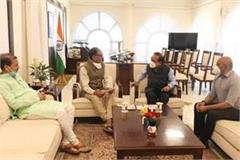 cm shivraj met with dr harshvardhan in bhopal