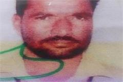 missing person s body found from haryana