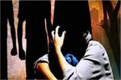 the fate of life the victim of gang rape became a minor 4 months pregnant