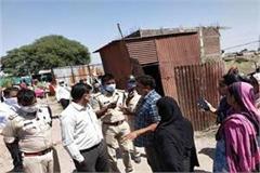 major administrative action against land mafia