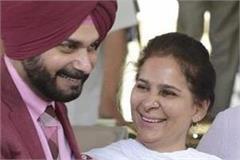 navjot sidhu s wife gets a big responsibility