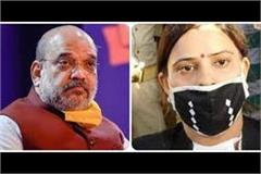 mla vijay mishra s daughter in danger writes letter to amit shah and says