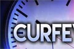 night curfew time extended in punjab
