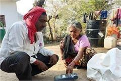 cm ashirwad yojana start in jabalpur