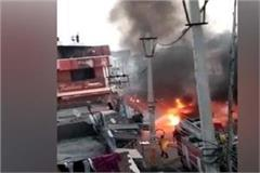 a terrible fire broke out in a moving truck in ludhiana