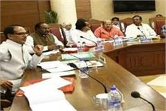 cabinet meeting in bhopal