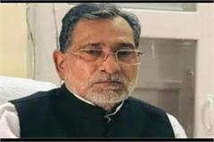 changing luck will not change by changing cm of uttarakhand ramgovind