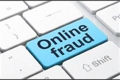 online fraud with congress politician in indore