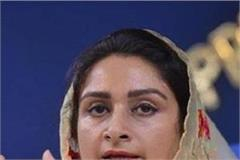 complaint against harsimrat badal