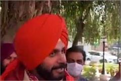 what was sidhu s reaction about prashant kishore read