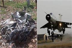 mig 21 fighter jet crash in gwalior