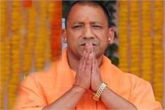 cm yogi paid tribute to socialist thinker hia on his birth anniversary