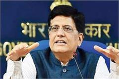 union railway minister piyush goyal said  allegations
