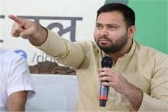nitish kumar accused of tejaswi