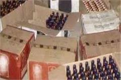 678 cartons of foreign liquor recovered in samastipur