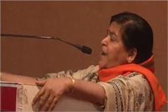 minister usha thakur gave tips for corona