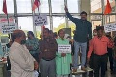 employee demand 5 percent dearness allowance in mp