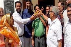 shyamlal chugh became the deputy chairman of rewari municipal council