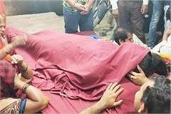 bjp politician murdered in riva