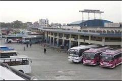 bus services will be affected during bharat bandh