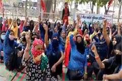 mid day meal workers  speech on international women s day
