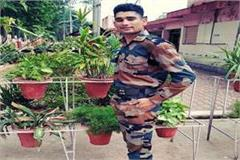bulandshahr up s lal nishank raghav martyred in poonch weeds in the village