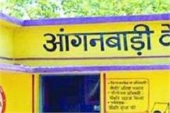 aruna chaudhary directs to close anganwari centres till further orders