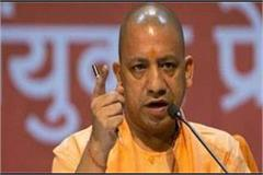 strict action of yogi government in 5 deaths due to drinking poisonous liquor