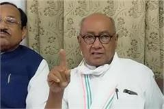 digvijay statement on kisan mahapanchayat