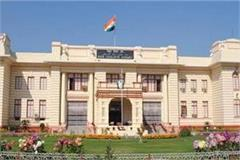 budget demand of labor resources and revenue department passed