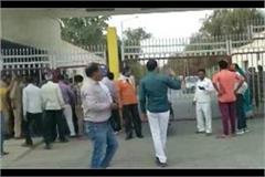 boiler explodes at iffco s phulpur plant one person dead